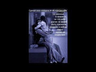 �◘����� � ���������◘� ��� ������ DJ ElectRoman - ������� ���� ������ 2012  ılııllı.♫&#9834